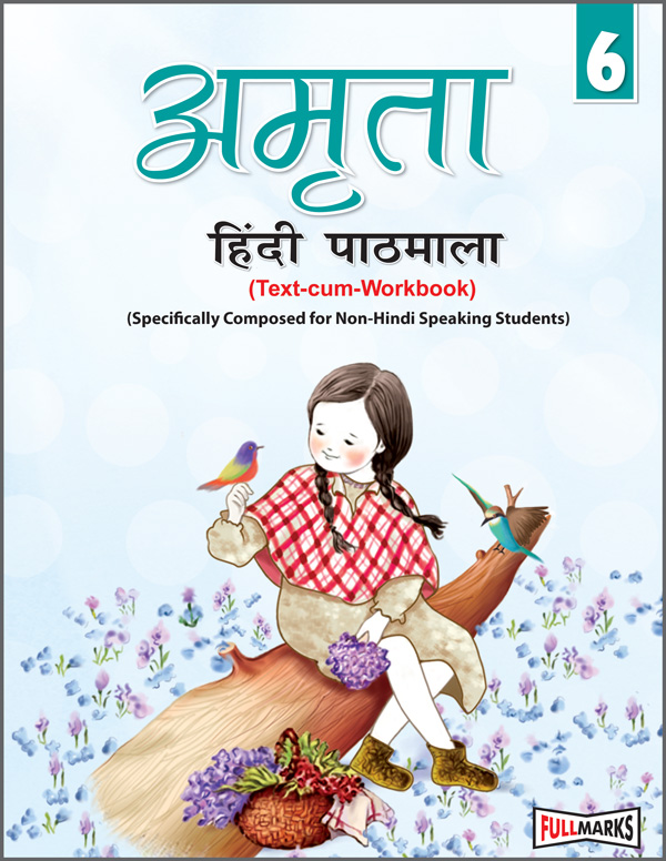 Amrita Hindi Pathmala (Text-cum-Workbook) Class 6