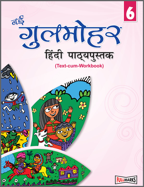 Demo Nayi Gulmohar Hindi Textbook Class 6