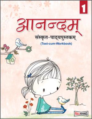 Aanandam Sanskrit-Pathyapustakam ( Text-cum-Workbook) Class 6