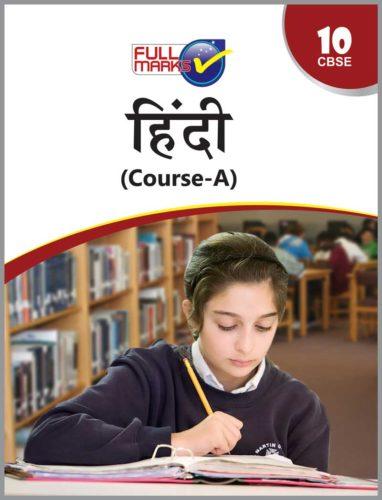 Hindi Course 'A'