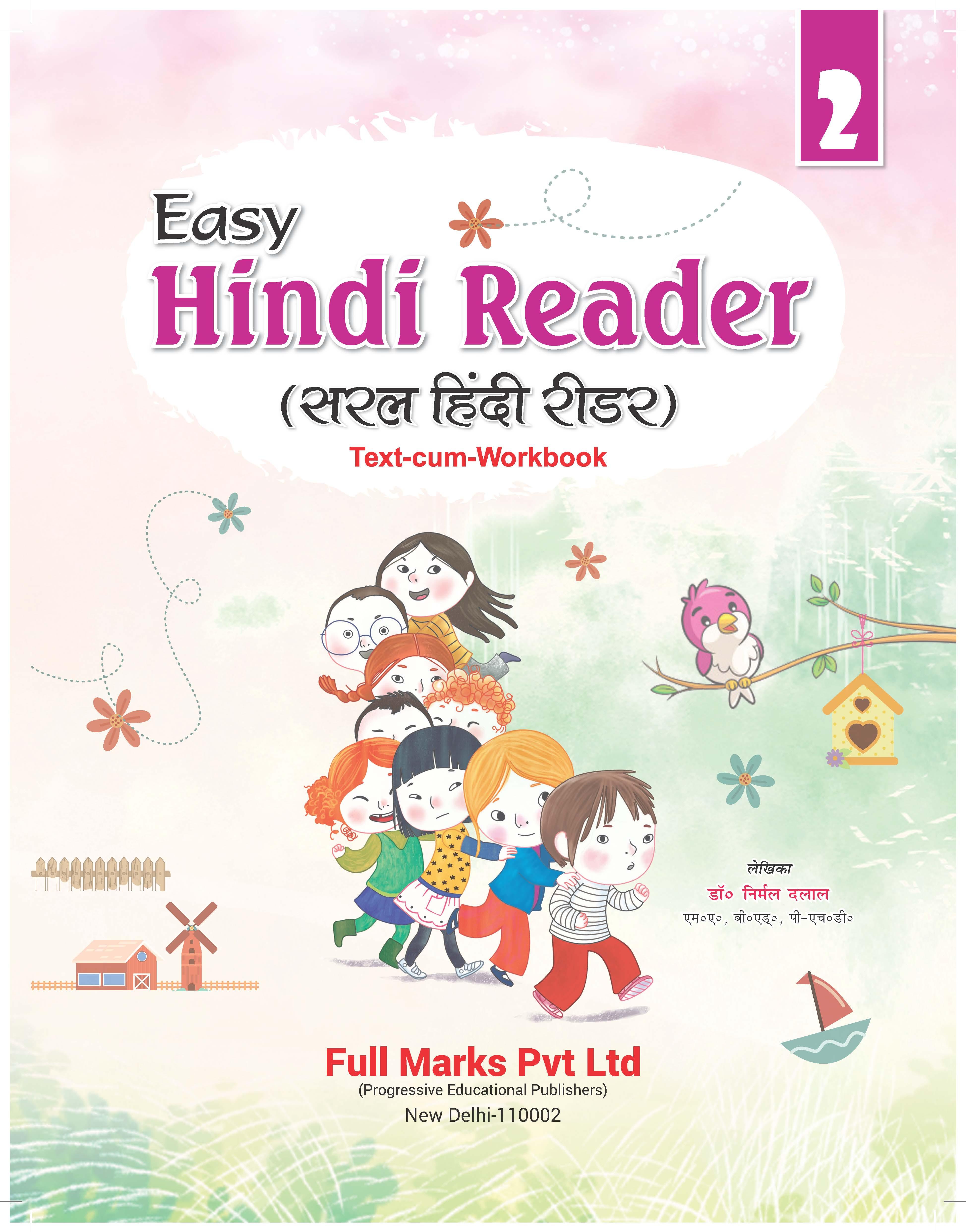 Easy Hindi Reader Class 2