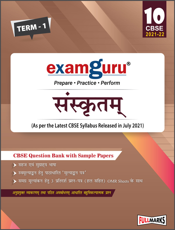 Examguru Sanskritam Question Bank With Sample Papers Term-1 (As Per The Latest CBSE Syllabus Released In July 2021) Class 10