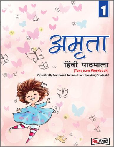 Amrita Hindi Pathmala (Text-cum-Workbook) Class 1